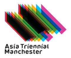 Asia-Triennial-Logo