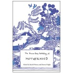 The Emma Press Anthology of Motherhood