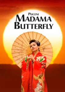 Madma Butterfly