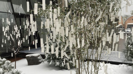 Yoko-Ono-Wish-Trees-for-Beijing-1996-2015-Installation-view-at-Faurschou-Foundation-Beijing-Beijing-China-2015-Photo-Emma-Zhang