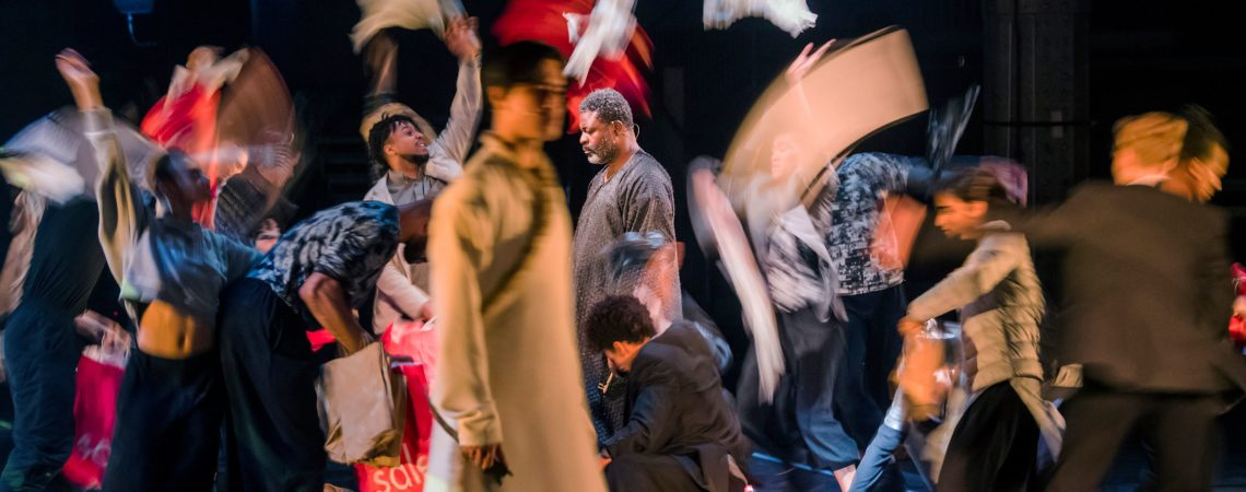 Invisible Cities, Manchester International Festival