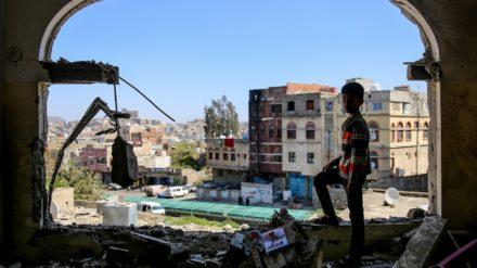 Yemen: Inside a Crisis. Credit: Giles