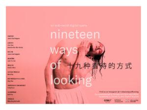 Jasmin Kent Rodgman nineteen ways of looking