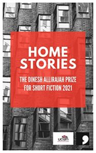 Home Stories, published by Comma Press