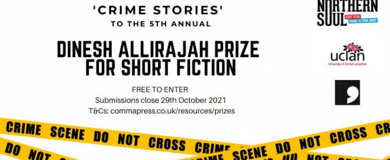 The Dinesh Allirajah Prize for Short Fiction 2022