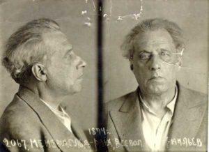 Vsevolod Meyerhold, NKVD mugshot