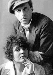 Vsevolod Meyerhold and Zinaida Reich