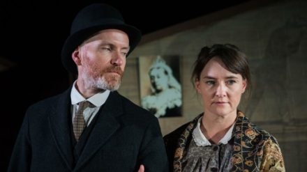 Edward And Eliza and the Smashing of the Van, Hope Mill Theatre
