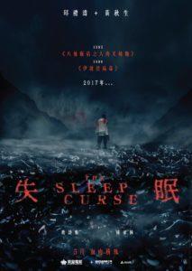 the-sleep-curse.