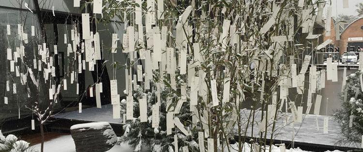 Review: Yoko Ono, Blenheim Walk Gallery, Leeds Arts University