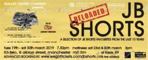JB Shorts Reloaded